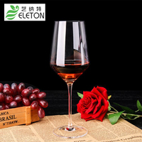 ELETON Wine Glass Set Of 4 High End Glass Cut Glass Cut Wine Crystal Lead Free