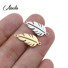 5pcs/lot Tropical Leaf Stainless Steel Decoration Pendant Connectors Bohemia Handmade Charm DIY Earrings Jewelry Making Material