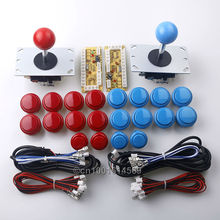 Free Shipping ! 2 Players Zero Delay MAME Cabinet DIY Kits Parts Encoder & 8 Way Joystick + 20 x Buttons For Windows Systems