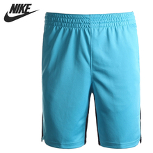 Original New Arrival NIKE HYPERELITE POWER SHORT Men s Shorts Sportswear