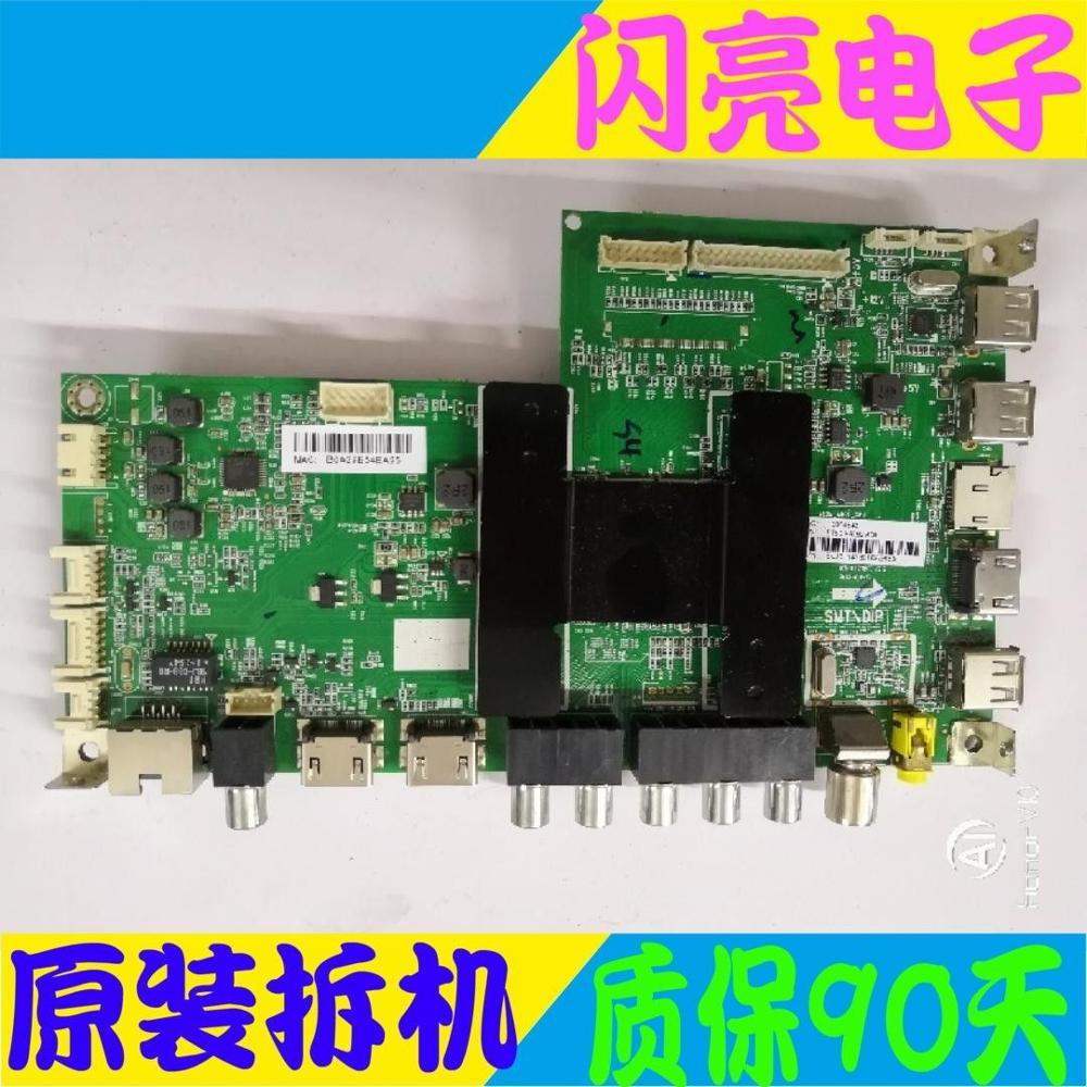 Consumer Electronics Circuit Logic Circuit Board Audio Video Electronic Circuit Board Led 48m2600b Motherboard 35020376 Screen 718yt