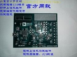 AD5934 rozwój pokładzie/oceny/pomiaru impedancji