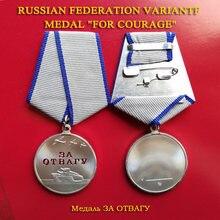 XDM0080 Medalha para a Coragem Decoração Estado Da Federação Russa Rússia Emblemas Medalha por Bravura com Fitas