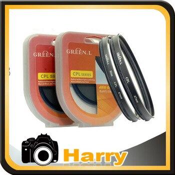10PCS Green Polarizing filter Camera CPL Filter 77mm Lens Filter For AFS 24-70 Lens Accessories For DC/DV/DSLR/SLR Digital фото