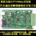 ET7190kits comunicação placa de desenvolvimento do veículo ferramentas de desenvolvimento de lógica de diagnóstico OBD2 ECU K-linha simulador