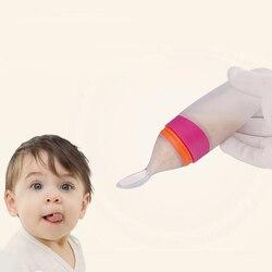 ملعقة إطعام للأطفال بالضغط Infantil 90 مللي زجاجة سيبي من السيليكون أدوات مائدة عالية الجودة للأطفال كوب منقار البط إطعام سادة