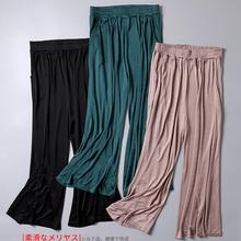 50 Silk 50 Viscose Women s Knitted Stretchy Loose Type Pants Trousers XL 2XL SG366