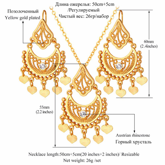 U7 Gold Plated Indian Jewelry Set For Women Rhinestone Fashion Vintage Heart Tassels Earrings Necklace Sets S624