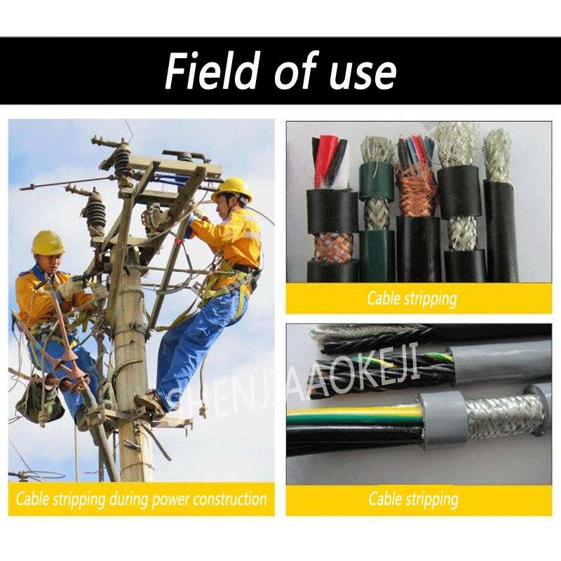 BK 50 кабель для зачистки проводов гидравлические обжимные инструменты лезвие из легированной стали кабель для зачистки изоляции провода за... - 5
