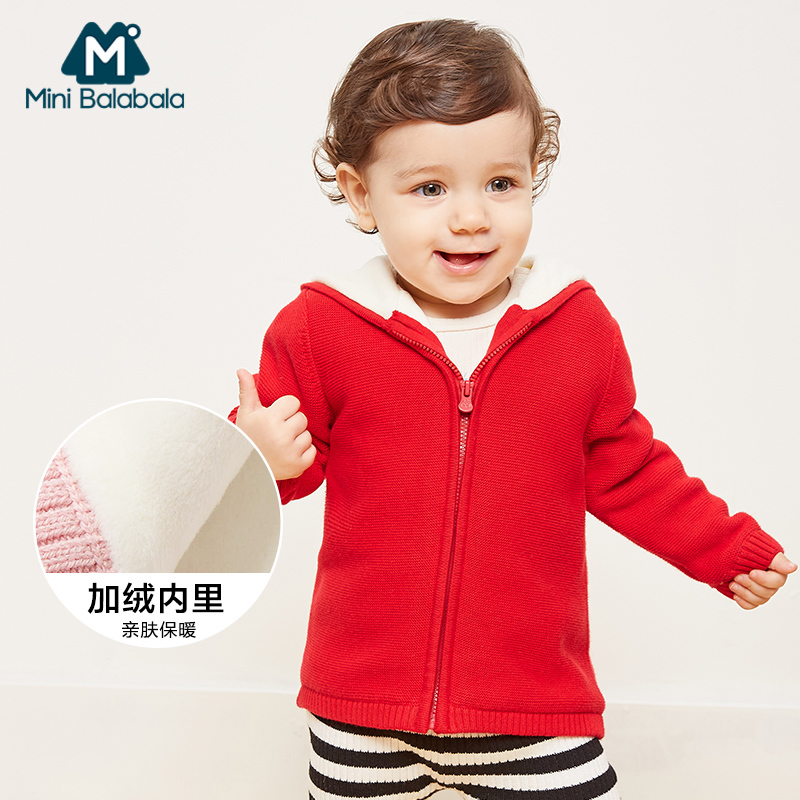 Autumn Winter New Baby Knitted Cardigan Jacket Baby Sweater High Quality Warm Handmade Children Clothes For GirlsAutumn Winter New Baby Knitted Cardigan Jacket Baby Sweater High Quality Warm Handmade Children Clothes For Girls