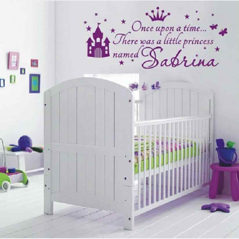 Personalized S Name Wall Sticker