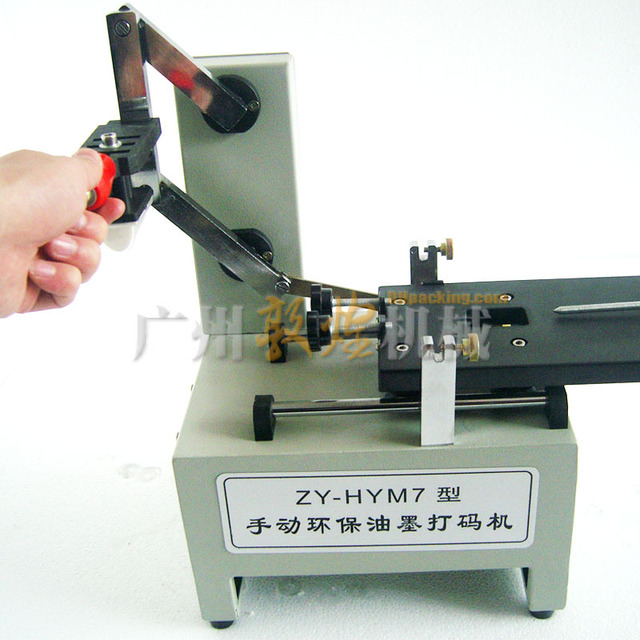 Hand pad printer,small pad printer, pad printer ink cup,HYM7