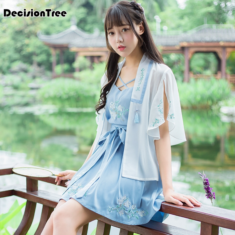 2020 Ancient Chinese Costume Traditional Chinese Clothing For Women Hanfu Dress Chinese Traditional Dance