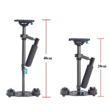 Small Steadicam S40T 40cm Carbon Fiber Camera Stabilizer Steady Rig Single Handle Arm Support DV Video DSLR Camcorder