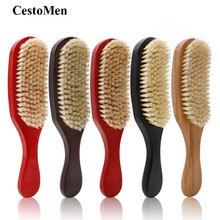 CestoMen Wooden Handle Curve Wave Brush With 100% Boar Bristle Anti-static Hairbrush Men Beard Massage Comb Hair Care Tool