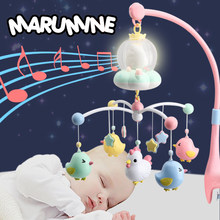Marumine Baby Crib Mobile Toy with Night Light & Music Touch Buttons Bed Bell Holder Rattles For 0-12 Months Newborn Boys Girls(China)