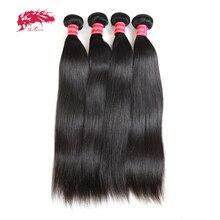 "Ali Queen ผมตรงบราซิล Hair Virgin Hair EXTENSION ธรรมชาติ 4pcs สี 6 ""~ 30"" 100% Unprocessed มนุษย์ผมสานการรวมกลุ่ม"