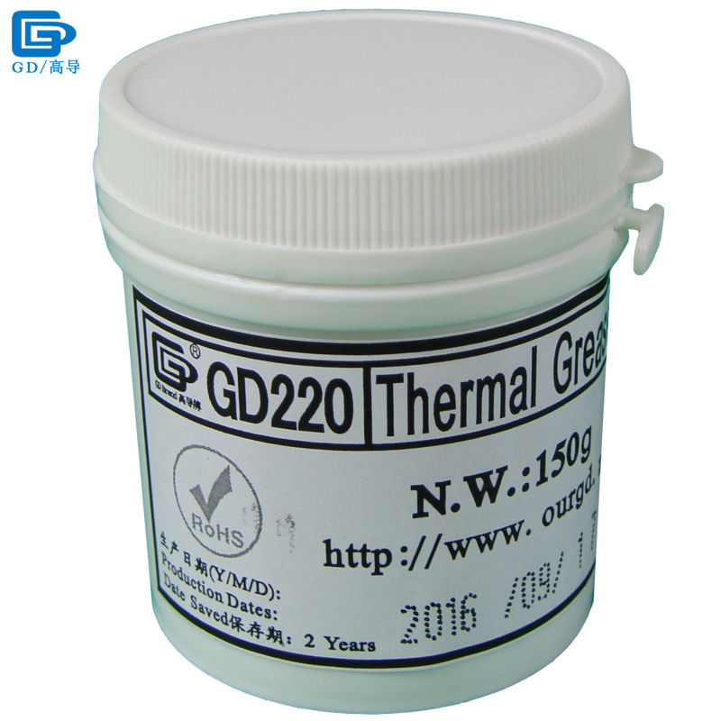 GD Brand Thermal Conductive Grease Paste Silicone Compound GD220 Heatsink Plaster Net Weight 150 Grams Gray For CPU Cooler CN150 2g hy810 op2g universal 11cm thermal grease extreme cpu thermal grease with a plastic tool conductive heatsink plaster