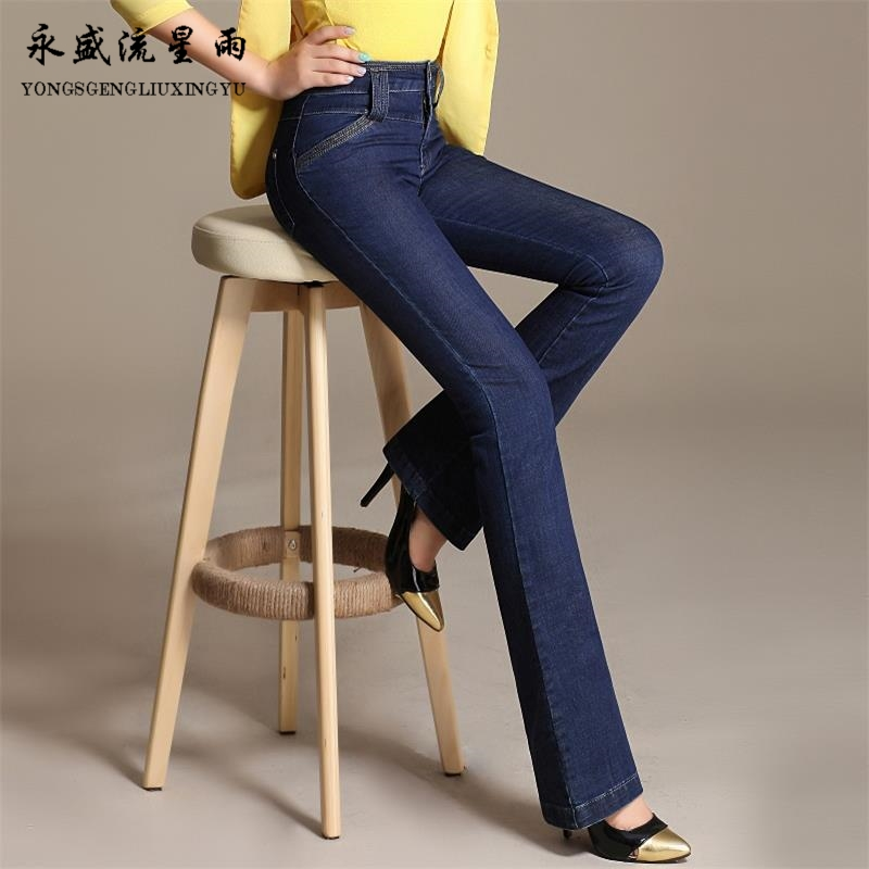 Free Shipping Promotion Women Spring Autumn Dark Color High Waist Bell bottom Jeans Female Slim Boot