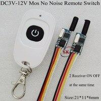 Big Button Remote Console Micro Mos Remote Switch 3 6v 4 2v 5v 6v 7 4v