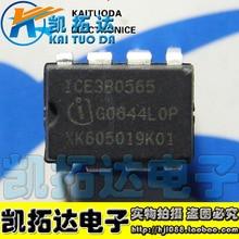 Si  Tai&SH    3B0565 ICE3B0565J  integrated circuit