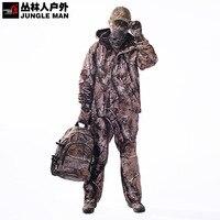 Камуфляжный костюм куртка Realtree AP Bionic костюм C210 водонепроницаемый дышащий охоты рыбалки Открытый, камуфляж