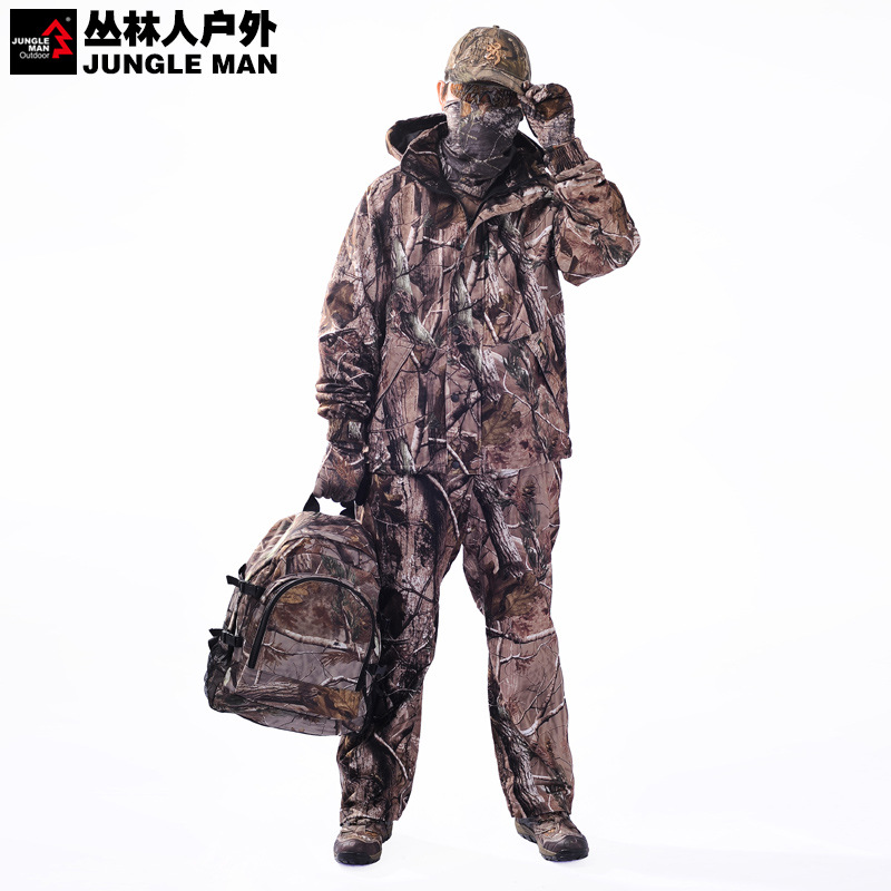 Camouflage suit jacket REALTREE AP bionic suit C210 waterproof breathable hunting fishing outdoor undisclosed camouflage hunting big size bionic realtree camo pants clothes pure cotton realtree camouflage trousers pants