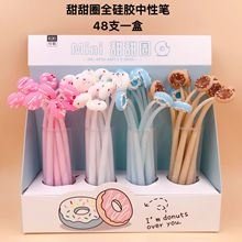 48 pcs/set 1 set is box Gel Pens Donut black colored gel-inkpens for writing Pen Cute stationery office supplies 0.5mm