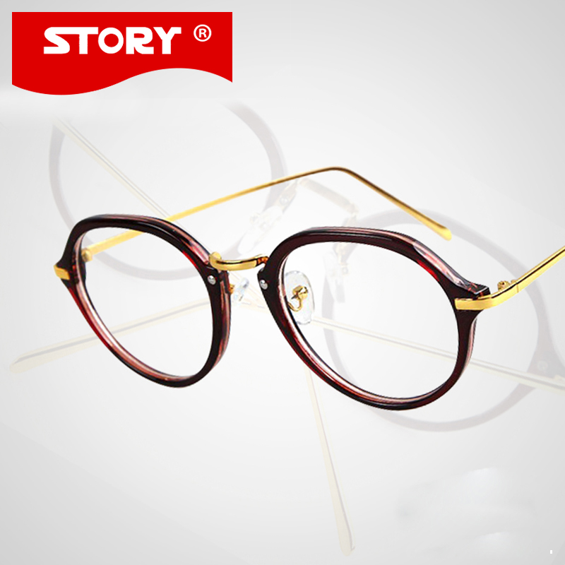 trendy specs frames  Compare Prices on Trendy Glasses Frames- Online Shopping/Buy Low ...