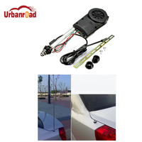 New Brand Universal Retractable Antenna Car Aerial Antenna Electric Radio Carro 12V FM AM Automatic Aerial