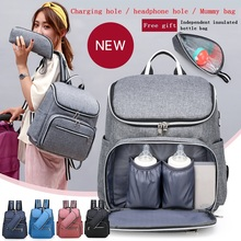 Multi function fashion USB mummy bag out the new portable diaper bag  backpack maternity bag  baby bags for mom stroller bag