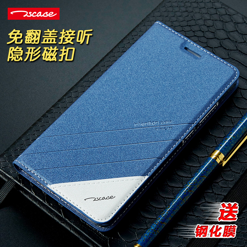 Simple Style PU Leather Smart Cover Case For Letv Le 2 Max Max2 5 7 Phone