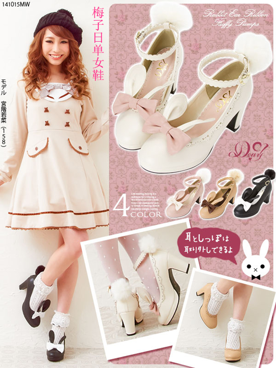 2016 rabbit ears ribbon fluffy pumps single high heel shoes japan style student lolita shoes lovely