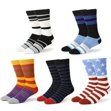 Cocotekk модные Для мужчин полосатый сжатия Носки для девочек США подростков Для мужчин S Для женщин скейтборд Носки для девочек Прохладный хлопок Эластичные носки