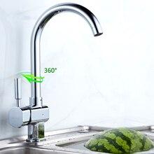 X8057K1-роскошный бортике хром отделка латунь материал смеситель для кухни Кухня крана