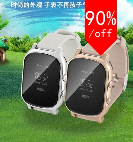 Free Ship Children GPS Smart Watch Wristwatch SOS Call Location Finder Locator Device Tracker for Kid