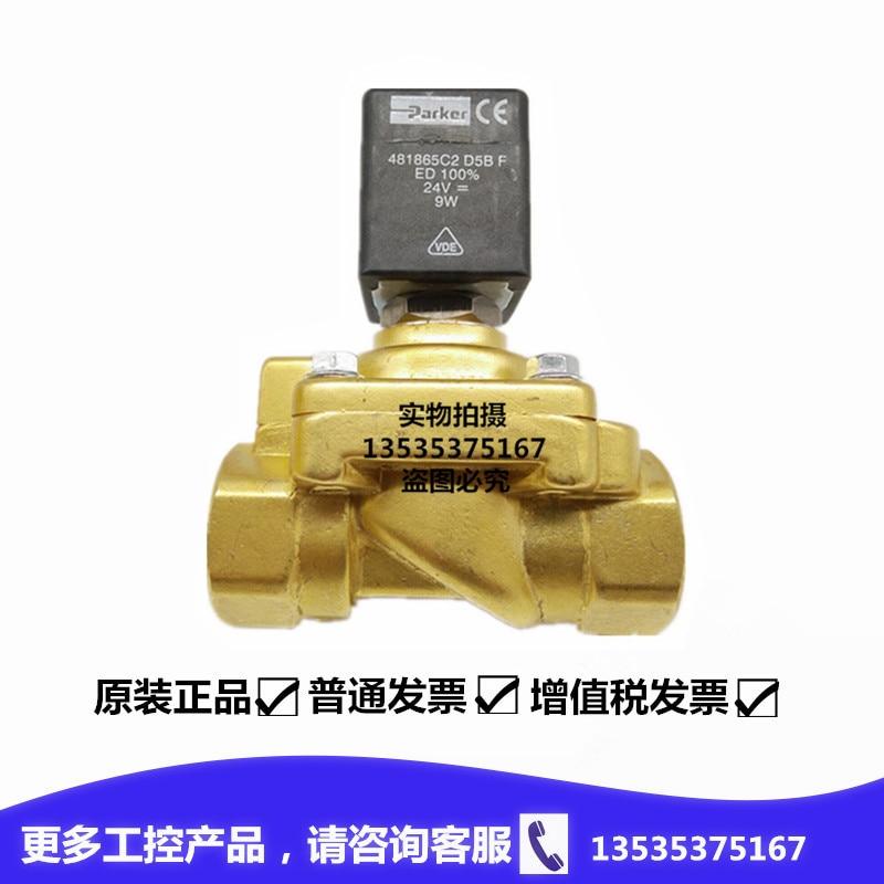 Original genuine Parker solenoid valve 321H36-481865A5 AC110V DN20 solenoid valve 6 points solenoid valve new original solenoid valve dv12405h 24vdc