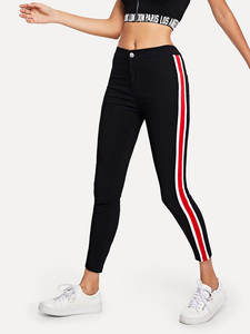 Sweatyrocks Denim Pants Jeans Streetwear Black Stripe High-Waist Women Skinny Straight