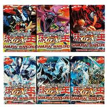 32 pcs/lot Yugioh Card Y901 The Duelist Advent English Version Look For The Legendary Ghost Rare Dragon Game Card Kid Toy(China)
