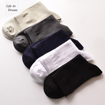5 Pairs / Lot Men Socks New Brand High Quality Cotton Dress Business Casual Breathable Summer Autumn Man Long Sock Socks