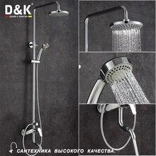 D&K DA1393701B07 Высокое Качество Дождь душ набор , Однорычажная душевая система с верхним душем, Керамический картридж 35мм, душевой шланг, хромированная поверхность, смеситель для ванной с душем и краном