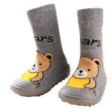 2 pjesės / Maudymasis pirmuosius vaikštynus Vaikų berniukai Kūdikių mergaičių berniukų kojinės su guminėmis pėdomis Lizdas LMY212