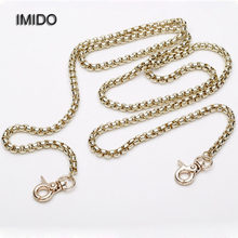 IMIDO Wholesale 4pcs Accessories for Bags Metal Chain Shoulder Strap Handbag Messenger Bag Handles Women Gift Gold Silver STP021(China)