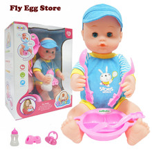 Reborn baby 15 inch Bath toy feed Bottle hat gift box blue Lifelike kid Pretend Clothes Change toy New doll for girls baby born