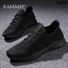 e89dbecd Мужская повседневная обувь, мужские кроссовки, брендовая мужская обувь,  мужские сетчатые лоферы на плоской