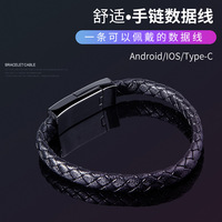 Charge Cable Gift Bracelet Data Cable Applicable For Apple Iphone Android Type C Mobile Phone Charging Cable Couple's Bracelet