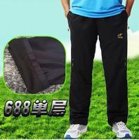 Plus Size Men Casual Pants Fertilizer XL Fat Guy Sports Pants Loose Pants Thin Section Mens