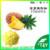 Pure Natural Extrato de Bromelina do Abacaxi Em Pó 100g