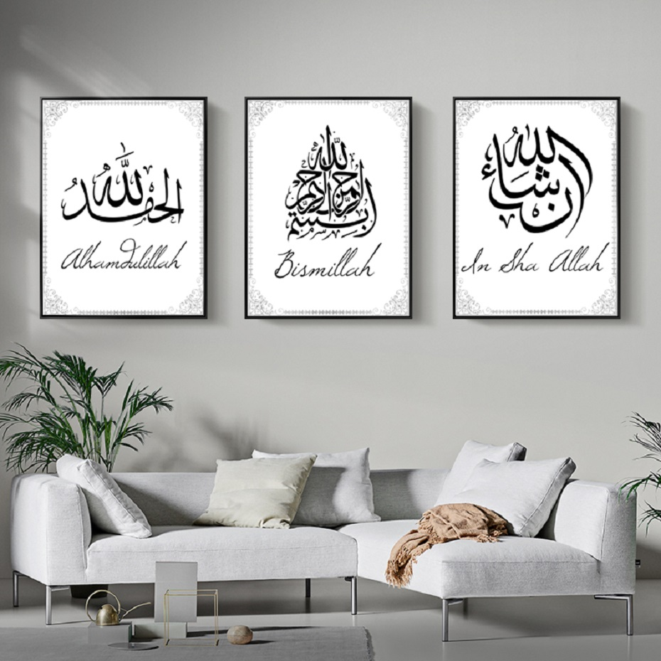 Image 4 - Modern Islamic Wall Art  Alhamdulillah Canvas Paintings Muslim  Posters and Prints Interior Pictures for Living Room Home DecorPainting
