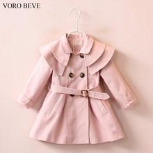 VORO BEVE New Designer 2017 children's Girls clothes autumn girls trench coat jacket children jacket coat